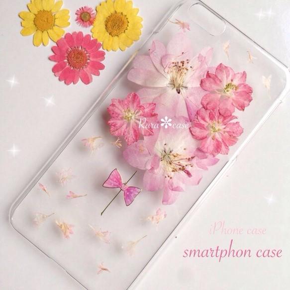 b412582342 押し花iPhone7ケース♡カイドウサクラ スマホケース・カバー Rara* 通販 ...