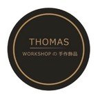 Thomas  Workshop