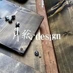 tsukisou.design