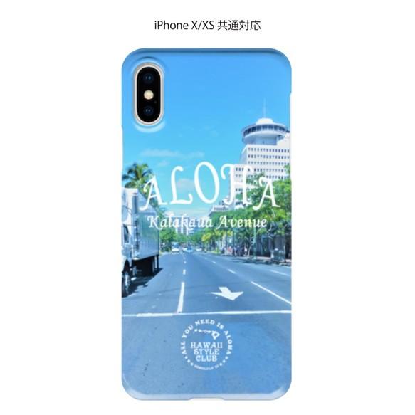 6e9e00d9a7 iPhone5~XS 各機種対応ケース Kalakaua Ave. iPhoneケース・カバー ...
