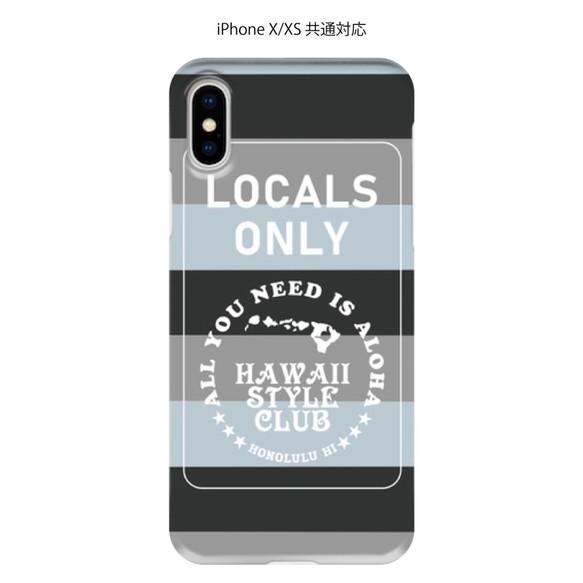 c348659f0f iPhone5~XS 各機種対応ケース HONU iPhoneケース・カバー Hawaii Style ...
