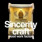sincerity_craft
