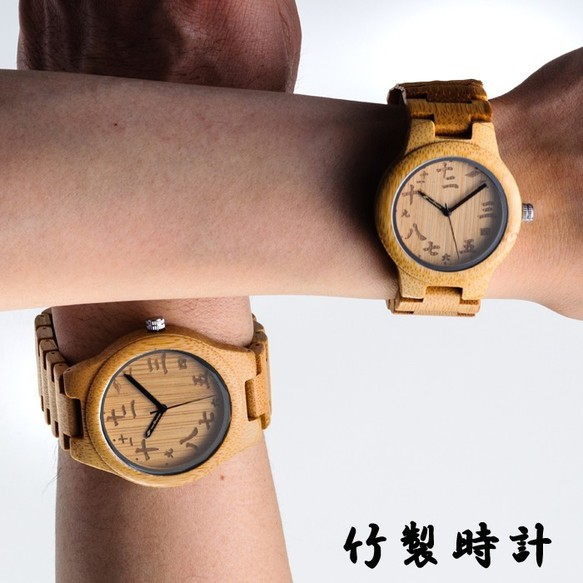super popular ac7c9 766e0 竹の和風時計 バンブーウォッチ ペアOK★手作り腕時計