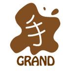 Grand格蘭德手作工作室