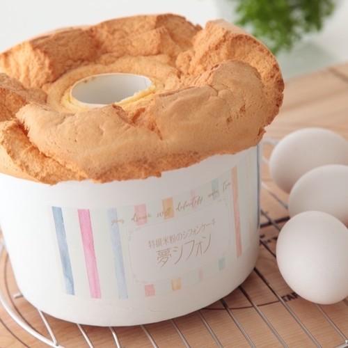 の ケーキ 米粉 シフォン