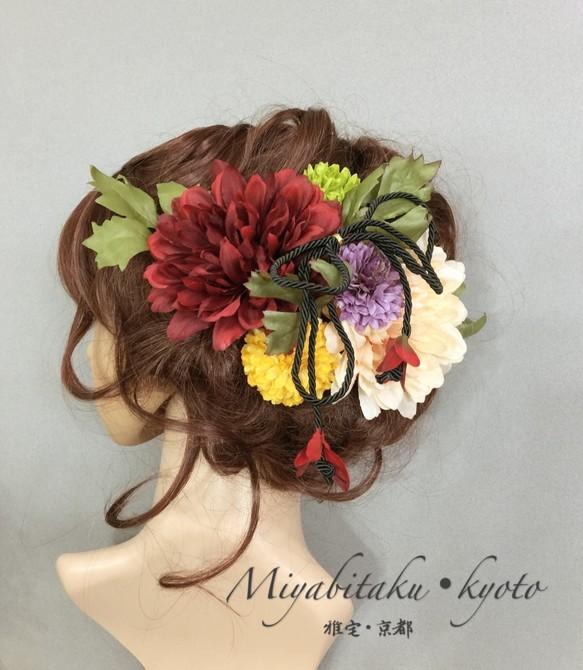 【10点セット】アンティーク赤・髪飾り・ヘッドドレス・成人式・卒業式・結婚式・パーディー・和婚
