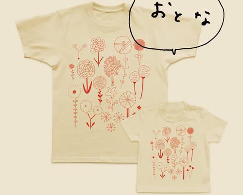 a46e7e83ef44e 花のTシャツ(ベージュ) 子供服 mommki 通販 Creema(クリーマ) ハンドメイド・手作り・クラフト作品の販売サイト