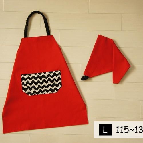 こどもエプロンL[115-130] 三角巾セット なみなみボーダーと赤