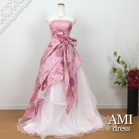 カラードレス ピンク 7号9号11号 プリンセスラインドレス 花嫁 結婚式 二次会 19305