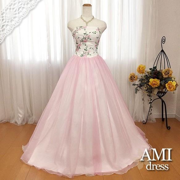 カラードレス ピンク 5号7号9号 プリンセスラインドレス 花嫁 結婚式 二次会 19306