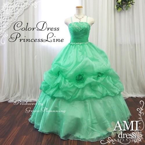 カラードレス 黄緑 7号9号11号 プリンセスラインドレス 花嫁 結婚式