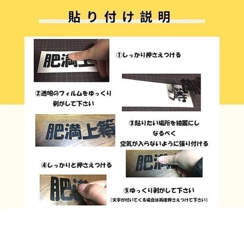 漢字 ついて くる