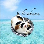 k-ohana