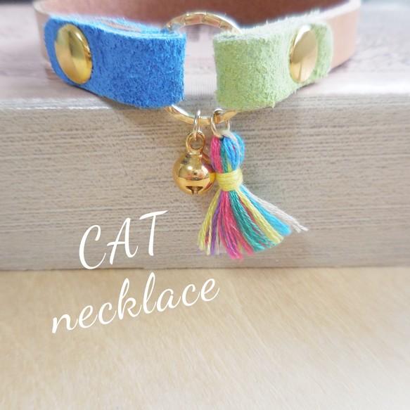 quality design 498f1 5d7f0 ★お猫様の首輪★