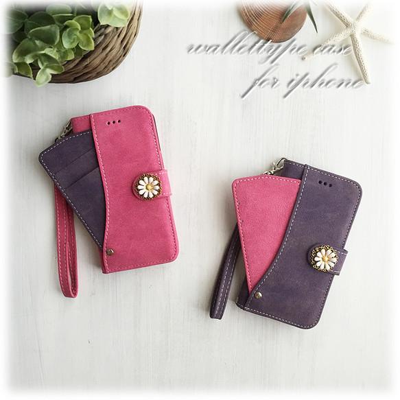7f00924b3b 【iPhone6/6s】多収納ポケット付きスエード調ピンク&パープル 手帳型アイフォンケース