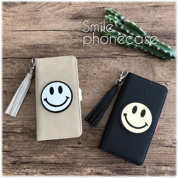 7069420f0e お試し価格☆スマイルスマホケース/ニコちゃん 手帳型アイフォンケース iphoneX対応