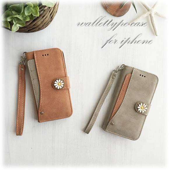 46f265eb68 【iphone8/iPhone7】多収納ポケット付きスエード調ブラウン&カーキ 手帳型アイフォンケース