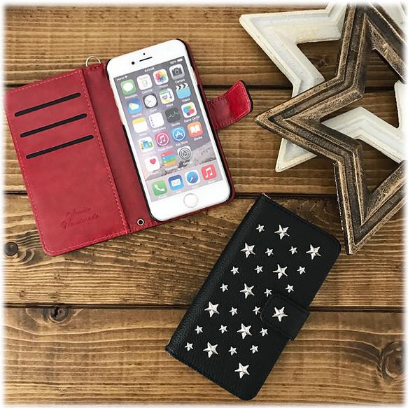 d6f67d944a スタースタッズ ブラック 手帳型スマホケース iphone/xperia/galaxy/android