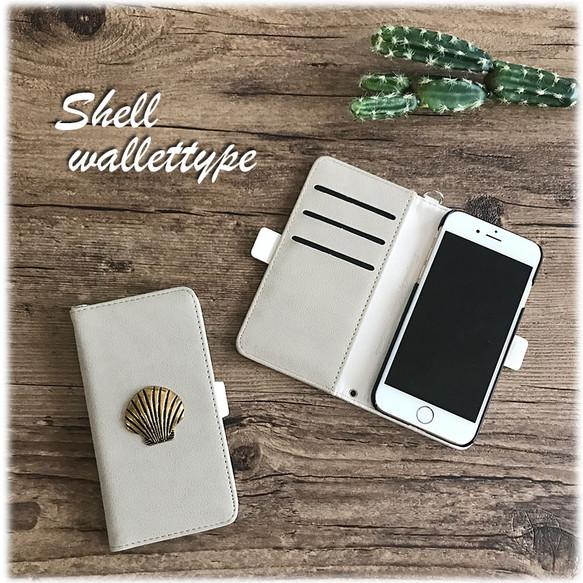dc8643f11f グレージュスエード調with シェル(貝殻)手帳型スマホケース iphone ...