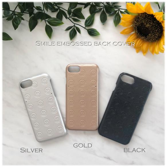6213824b5b 3色展開 バックカバー スマイルエンボスレザー(ニコちゃん型押し) スマホケース iphoneケース