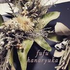 fufu_hanaryuka