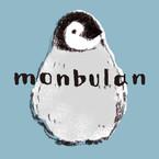 monbulan