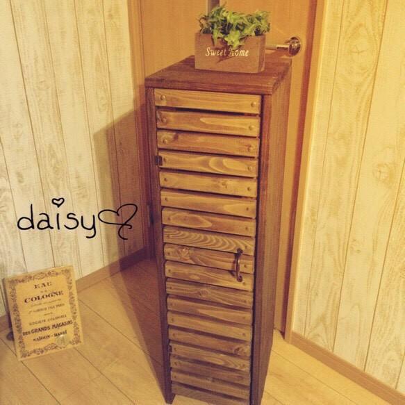 本棚 伸縮ラック 天然木 ピース 幅18cm ( 収納棚 ラック 小物入れ ナチュラル 木製 ...