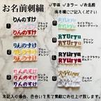 rin-nosuke