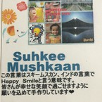 Sukhee