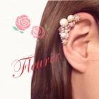 Fleurir2