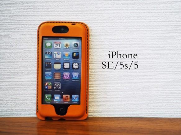 804dc584e4 名入れ・選べるステッチ】iPhone SE/5s/5 カバー ケース オレンジ iPhone ...