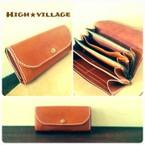 High★village