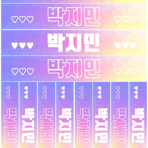 可愛い 名前 韓国