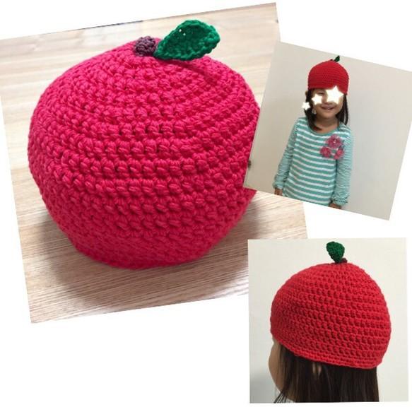 f39ae64a963ce  秋の味覚♡ 48〜50cmキッズ ベビー ニット帽 肌に優しいコットン100% りんご帽子