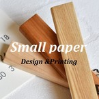 Small paper