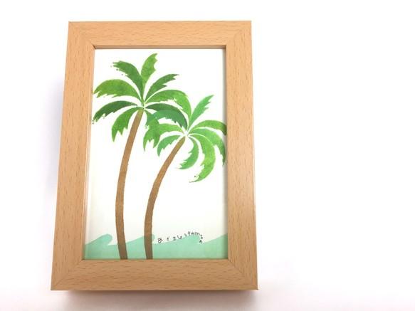 南国気分になろうヤシの木アート イラスト おざき しょうた 通販