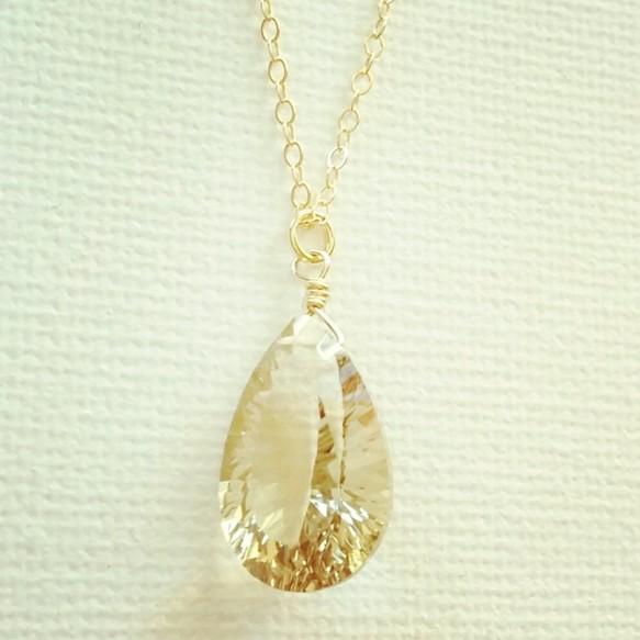 Lemon quartz pendant01peace shore lemon quartz pendant01 mozeypictures Choice Image