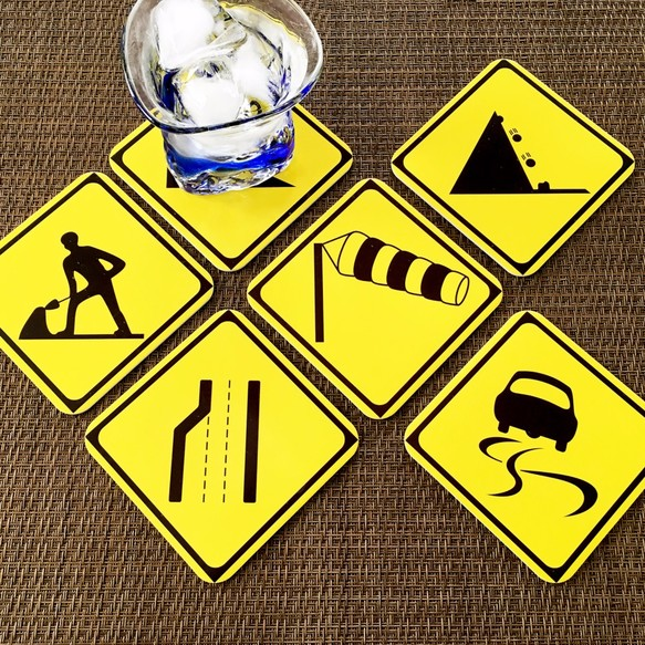 道路標識のコースター♪警戒標識 ...