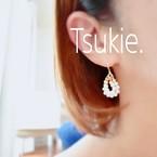 Tsukie.