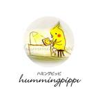 ハミングピッピ