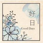 Good Days Floral