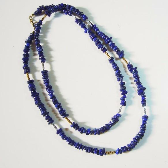 ラピスラズリ ネックレス ロング95センチ 高品質 天然石 AFFETTO collection メンズ・レディース