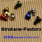 ShirokaneFactory