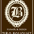 7iro bouquet