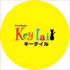 Key tail