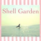 shell.garden