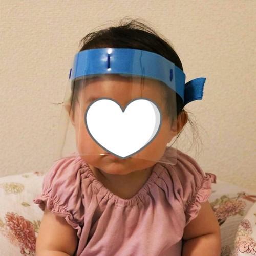 フェイス シールド 赤ちゃん