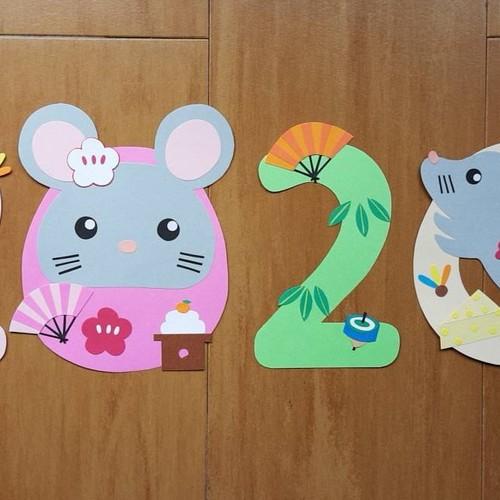 ネズミ 壁面