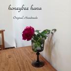honeybee hana
