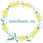 nanohana_no